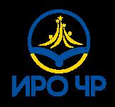 Дистанционный учебный  центр  Института развития образования Чеченской Республики